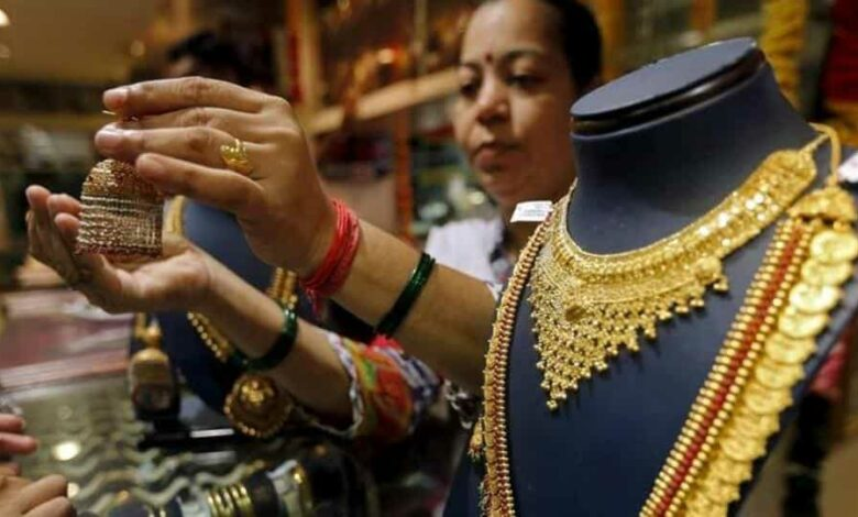 In the global market, gold eased on Friday as investors booked profits after a 1% rise in the previous session.