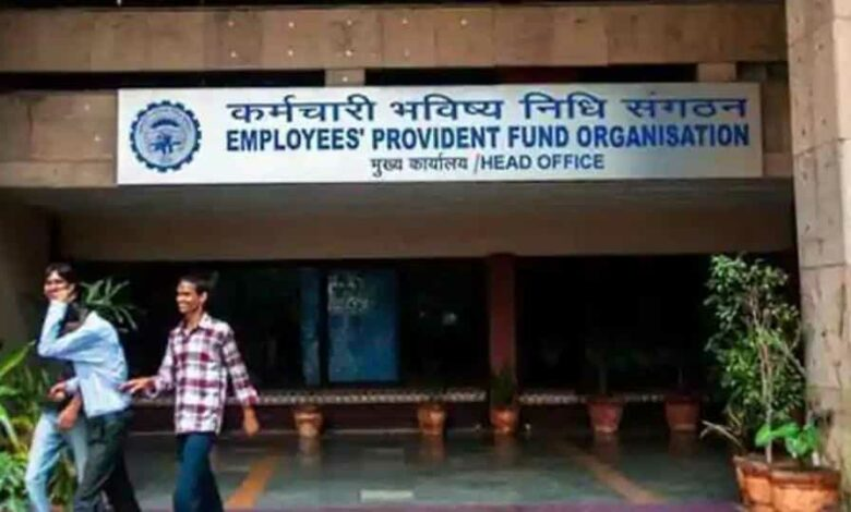 Since the program started, Employees' Provident Fund Organization (EPFO) has processed 3.31 lakh claims disbursing an amount of Rs 946.49 crore.
