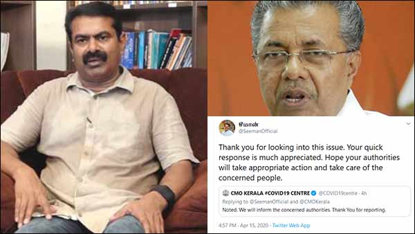 coronavirus: kerala cm pinarayi vijayan replies to seemans request
