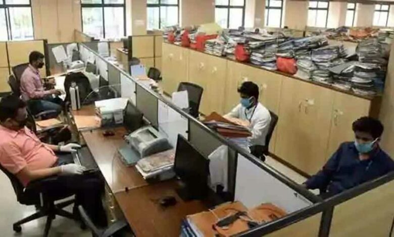Holding back the hike in dearness allowance could save the government an average of Rs 1,000 crore every month.