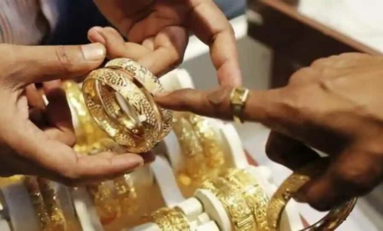 Gold prices in India touched a record high as they crossed 46,700 level per 10 gram.