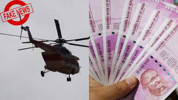 Fake: The government is not going drop money from helicopters
