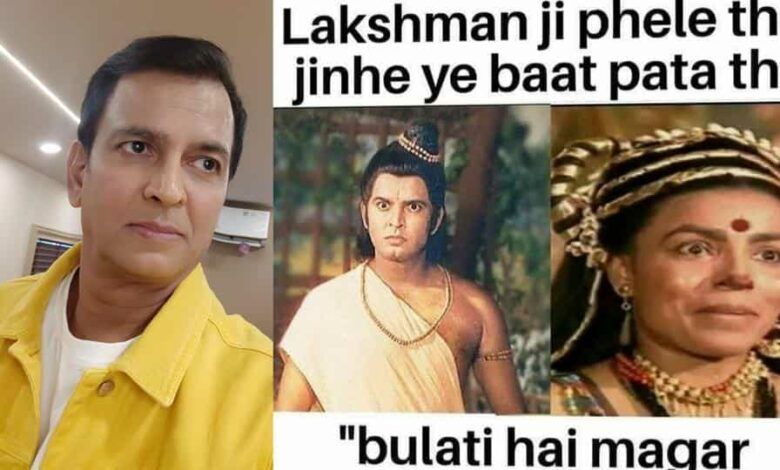 Lakshman from Ramayan is the inspiration behind funny memes these days.