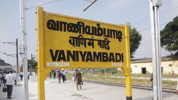 Vaniyambadi as100% restricted area from tomorrow: Collector notification