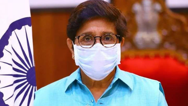 Governor Kiran bedi has commented on austerity measures in Puducherry Rajnivas