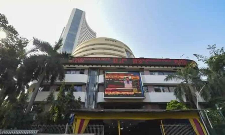 BSE Sensex ended 167 points higher on Tuesday.