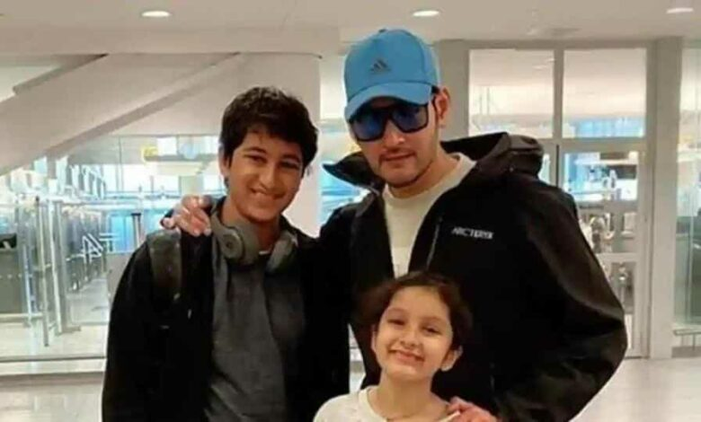 Mahesh Babu is staying with his kids and wife during the lockdown.