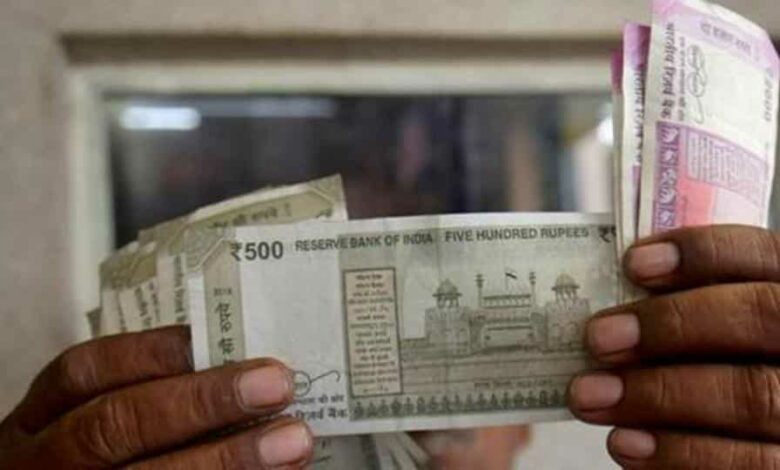 At the interbank foreign exchange, the rupee opened at 75.51, then touched 75.50, registering a rise of 6 paise over its previous close.
